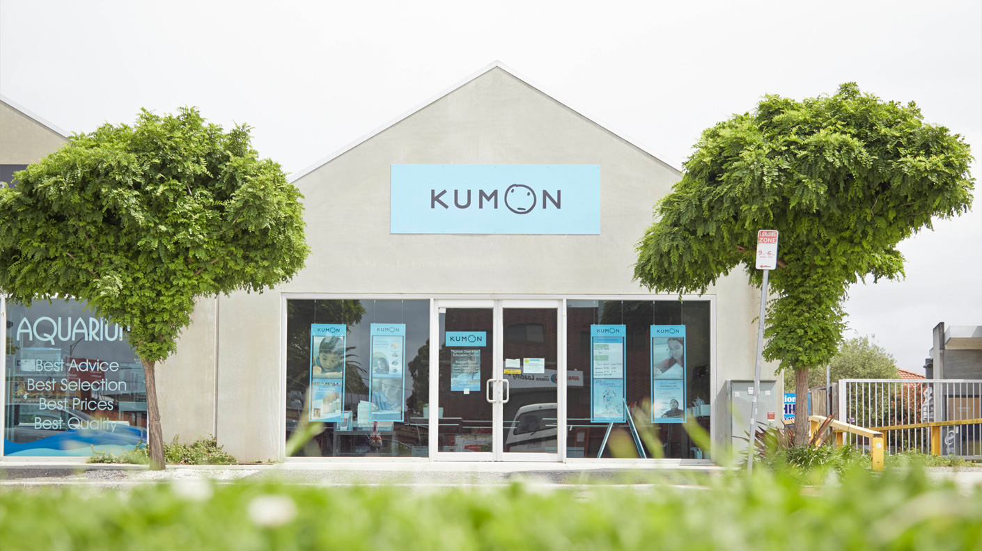 What does a Kumon Education Centre look like?